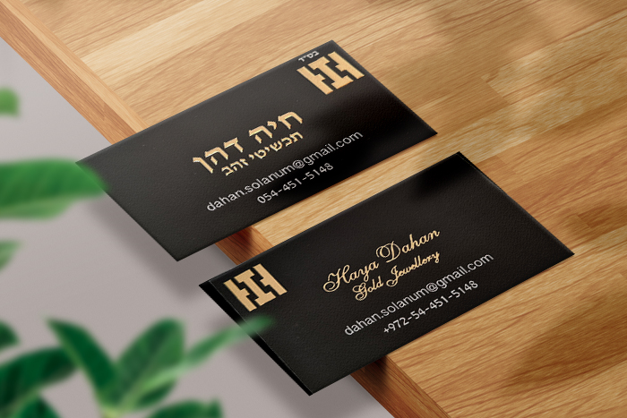 Clean minimal business card mockup on the wood floor and leaves shadow. PSD file.