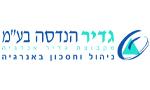 לוגו גדיר