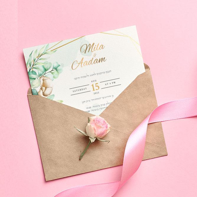 הזמנות לחתונה פויל זהב
