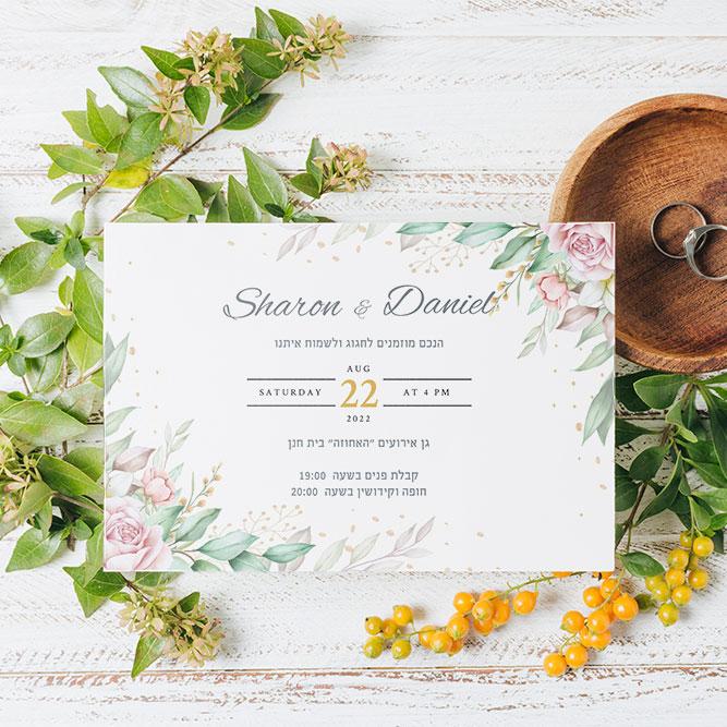 הזמנות לחתונה קלאסיות
