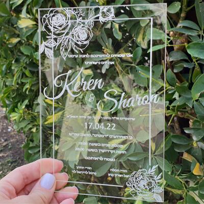 הזמנות חתונה פרספקס